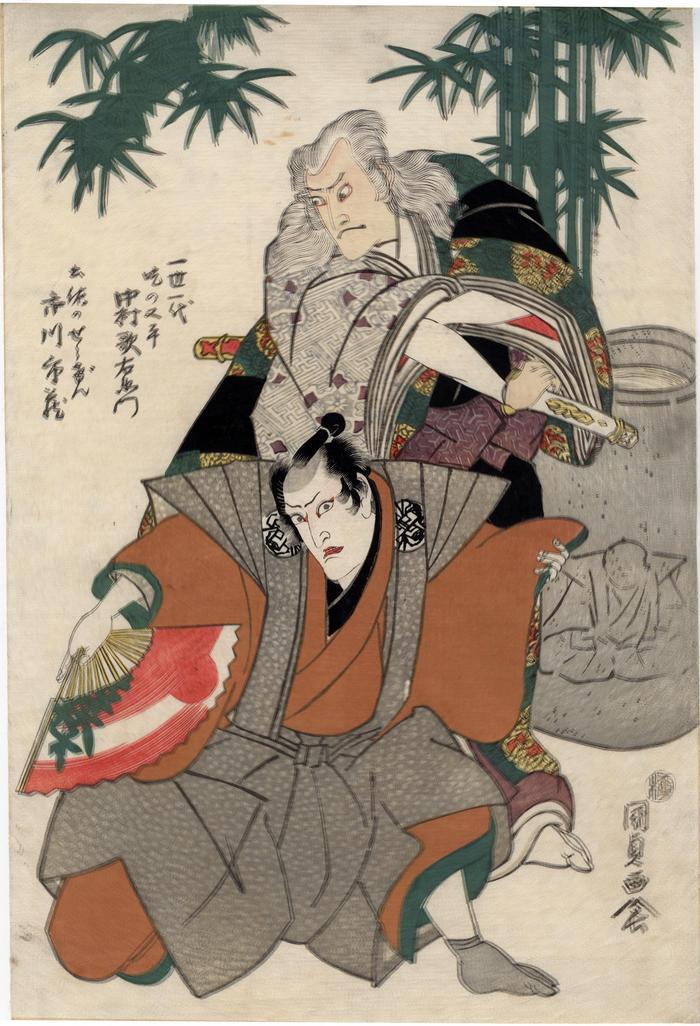 Nakamura Utaemon III (中村歌右衛門) as Matabei (又平) and Ichikawa Ichizō I (市川市蔵) as 土佐のせうげん in the play <i>Keisei hangankō</i> (けいせい反魂香)