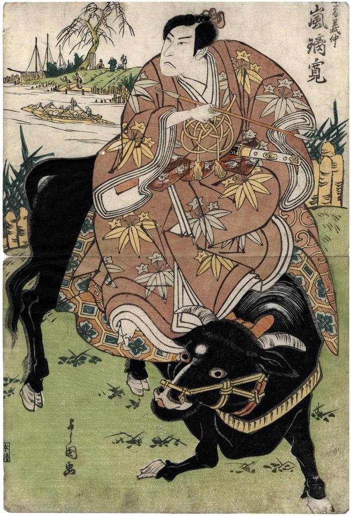 Posthumous portrait of Arashi Rikan I (嵐璃寛) as Kiso Yoshinaka (木曾義仲) riding an ox as seen in the play <i>Gunpō Fujimi Saigyō</i> (軍法富士見西行)