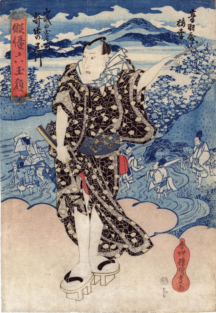 Bandō Hikosaburō IV as Otowaya Baikō (音羽屋梅幸) in Yamashiro no kuni meisho (山城の国名所) from the series 'Actors with Six Jewel Faces' (<i>Haiyū mutama-gao</i> - 俳優六玉顔)