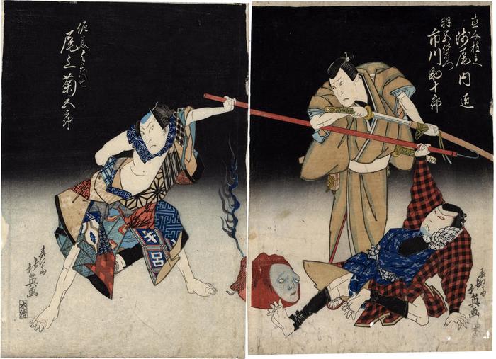 Asao Takumi I (浅尾内匠) as Naosuke Gonbei (直介権兵へ) and Ichikawa Sukejūrō IV (市川助十郎)  as Hamiya Iemon (羽宮伊右衛門) on the right, and Onoe Kikugorō III (尾上菊五郎) as Satō Yomoshichi (佐藤与茂七) on the left in the play <i>Azumakaido Yotsuya Kaidan</i>