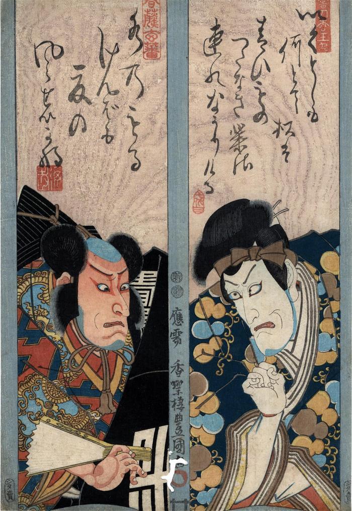 Double portrait of Ichikawa Ebizō V (市川海老蔵) as Toneri Matsuōmaru (舎人松王丸) and Ichikawa Gangyoku I (市川眼玉) as Shundō Genba (春藤玄蕃) from an untitled series of paired actors on poem slips (<i>tanzaku</i>)