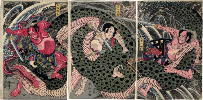 Egara no Heita [荘栖の平太] slaying the giant <i>uwabami</i> or python [蟒蛇]