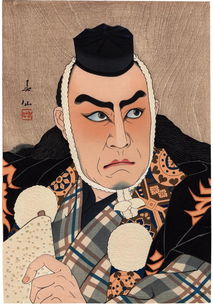 Matsumoto Kōshirō VII as Benkei