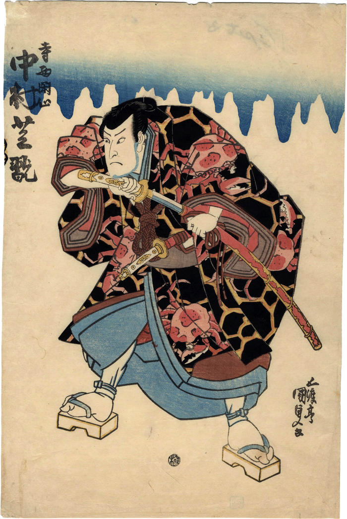 Nakamura Shikan II (中村芝翫) as a figure wearing a robe decorated with crabs