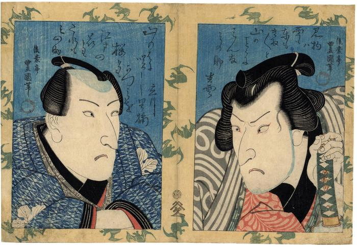 Ōkubi-e: Double bust portrait with bats in the border