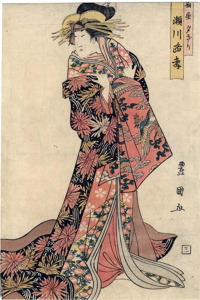 Segawa Rokō III (瀬川路考) as the courtesan Yūgiri (夕きり) of the Ōgiya house in the play <i>Tayū Shibaraku Yukari no Tsukimi</i> (太夫暫由縁月視)
