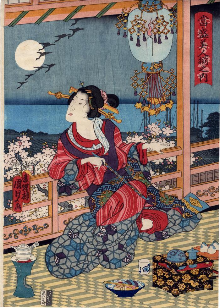 Bijin watching geese flying across the full moon -  <i>Tōsei bijin soroe no uchi</i> (當盛美人揃之内)