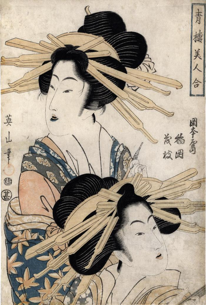 Two <i>oiran</i>, Inaoka (稲岡) and Shigee (? 茂枝) of the Okamotoya (岡本屋), from the series <i>Seirō bijin awase</i> (青楼美人合)