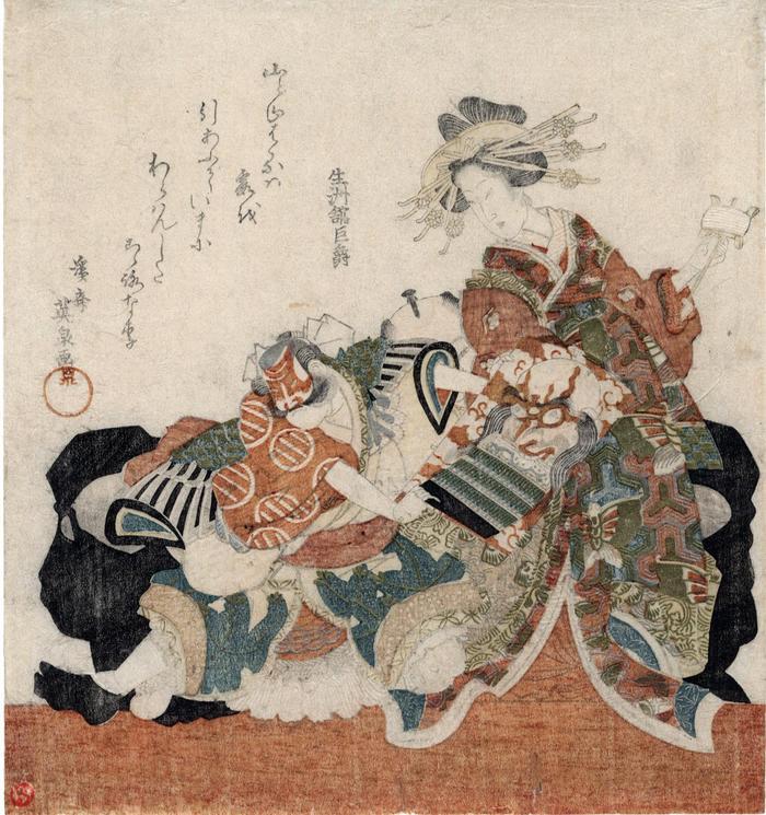 <i>Surimono</i> parody of the armor-pulling scene, the <i>kusazuribiki</i> [草摺引], of the Soga brothers tale: Asahina and a courtesan holding a spindle
