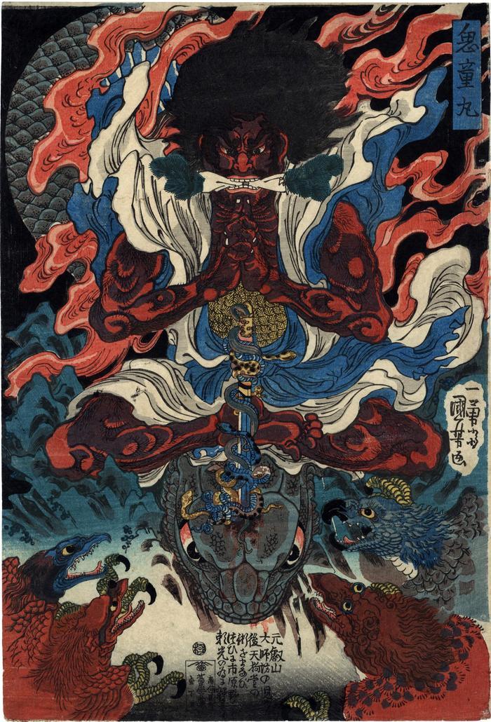 Kidōmaru (鬼童丸) and the <i>Tengu</i>