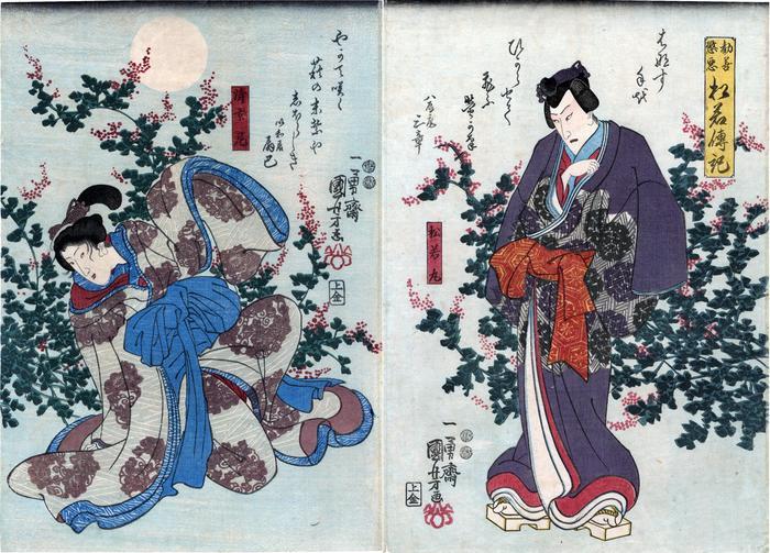 Iwai Kumesaburō III (岩井粂三郎) as the Buddhist nun Seigen (清玄尼) on the left and Ichikawa Danjūrō VIII (市川団十郎) as Matsuwaka (松若)
