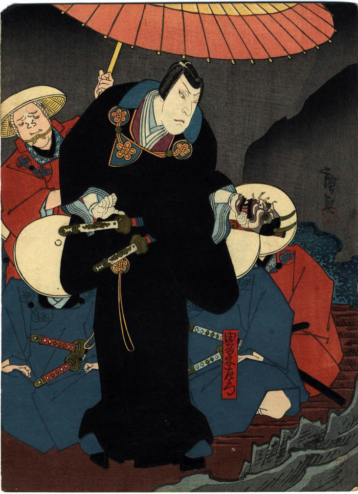 Mimasu Daigorō IV [三枡大五郎] is in the role of Yurugi Saemon [由留木左衛門] in the play <i>Keisei Somewaka Tazuna</i> [けいせい染分総] - left panel of a triptych