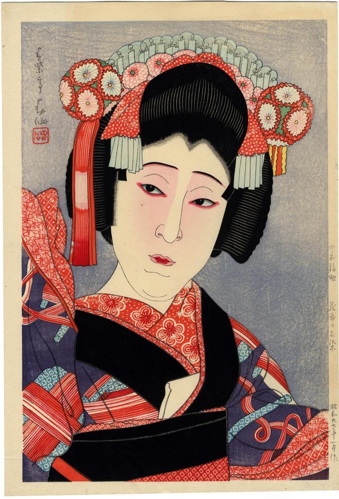 Nakamura Fukusuke VII [七世中村福助] as Kuramae no Osome (蔵前のお染)