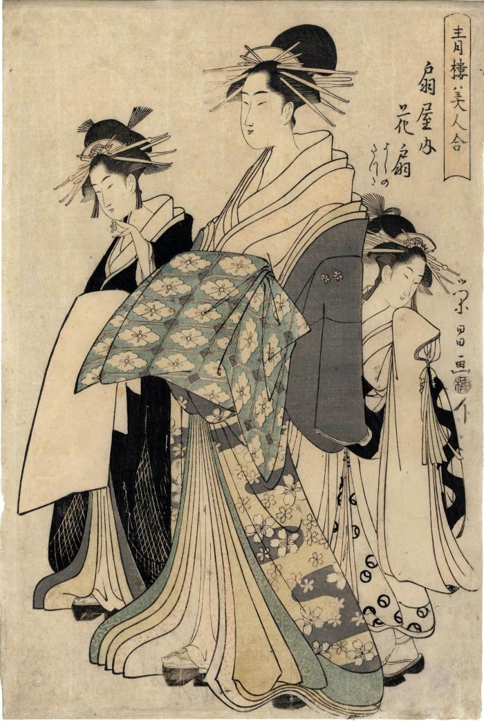 Hanaōgi (花扇) of the Ōgiya house (扇屋内) with <i>kamuro Yoshino</i> (よしの) and Tatsuta from the series <i>Comparison of Beauties of the Pleasure Quarters</i> (<i>Seirō bijin awase</i> - 青楼美人合)