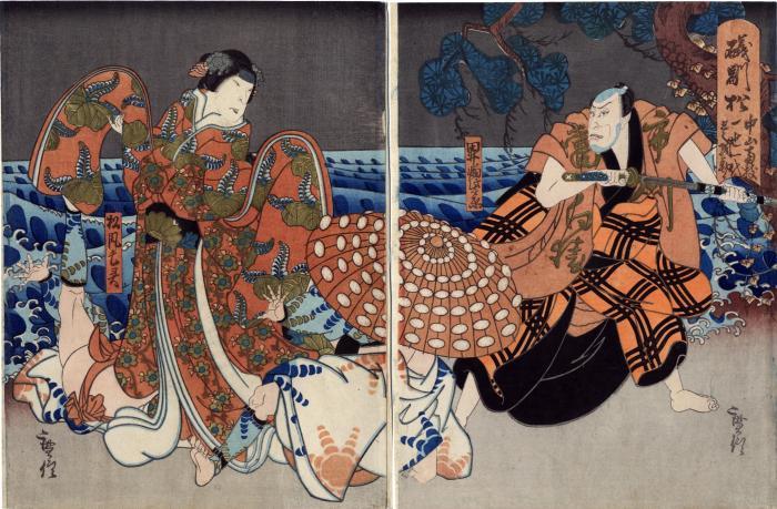 [Ichikawa Ebizō V] as Tainohata Kanobei (田井畑此兵衛) and Nakayama Nanshi II (中山南枝) as the ghost of Matsukaze (松風亡霊) in the play <i>Yukihira Sonare no Matsu</i> [行平磯馴松] (<i>Yukihira and windswept pines along the seashore</i>)